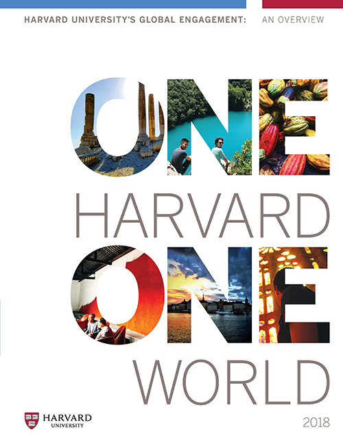 One Harvard One World Brochure 2018 cover image