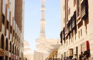 Alwaleed Islamic Studies Program