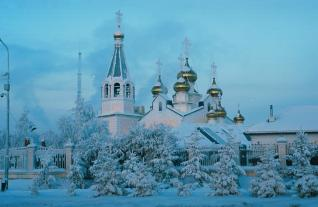 Davis Center for Russian and Eurasian Studies